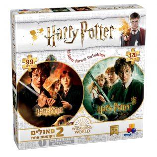 2 פאזלים בקופסה – הארי פוטר 99,120