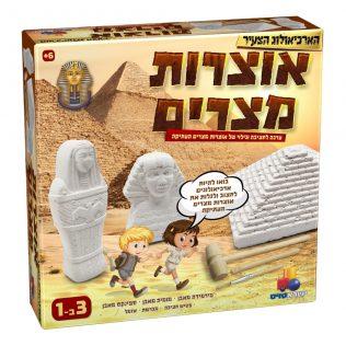 הארכיאולוג הצעיר – אוצרות מצרים