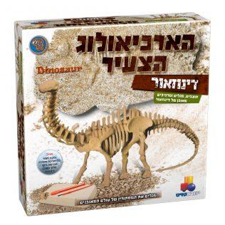הארכיאולוג הצעיר – דינוזאור