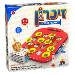 משחק זיכרון – במעגלי היהדות