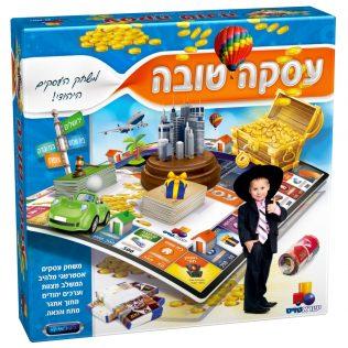 משחק העסקים היהודי – עסקה טובה