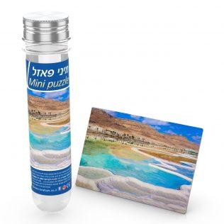 מיני פאזל – ים המלח