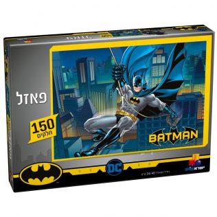 פאזל באטמן – 150 חלקים