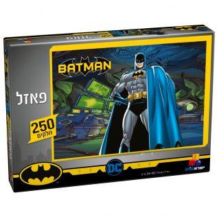 פאזל באטמן – 250 חלקים