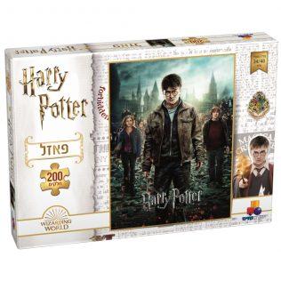פאזל הארי פוטר – 200 חלקים