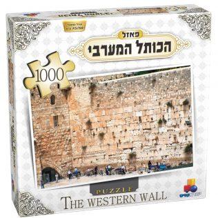 פאזל הכותל המערבי – 1000 חלקים