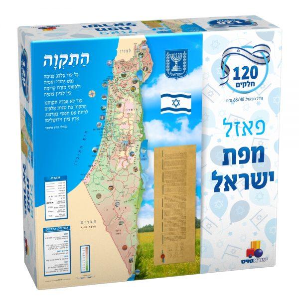 מפת ישראל-יום עצמאות