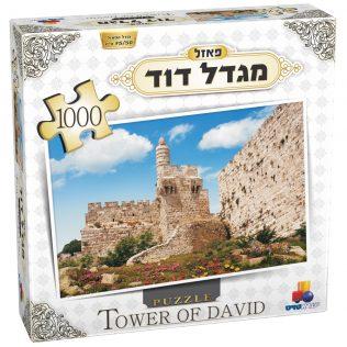 פאזל מגדל דוד – 1000 חלקים