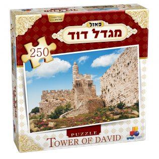 פאזל מגדל דוד – 250 חלקים