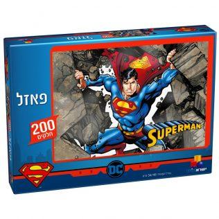 פאזל סופרמן – 200 חלקים