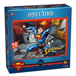 פאזל רצפה סופרמן – 48 חלקים
