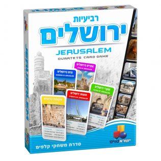 משחק קלפים רביעיות – ירושלים
