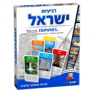 משחק קלפים רביעיות – ישראל