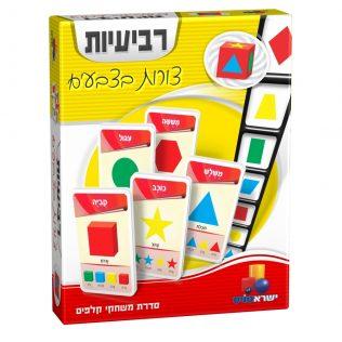 משחק קלפים רביעיות – צורות בצבעים