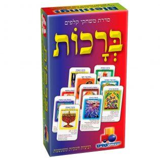 משחק קלפים רביעיות – ברכות