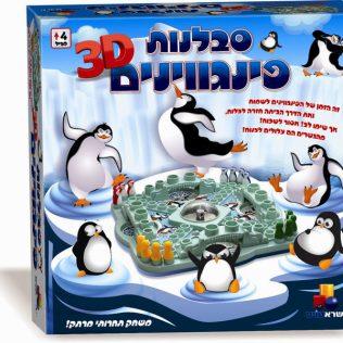 סבלנות פינגווינים 3D