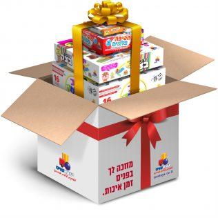 מתנת יומולדת מרגשת!