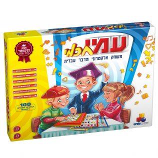 עמי חכמי – משחק אלקטרוני מדבר עברית